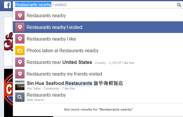 FacebookInstantSearchRestaurants